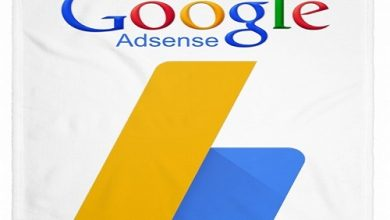 Photo of Google Adsense Nedir?