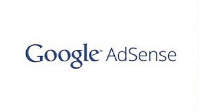 Photo of Google Adsense Hesabı Nasıl Açılır?