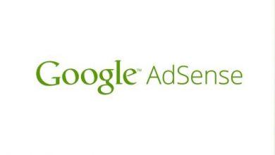 Photo of Google Adsense Hızlı Onay Nasıl Alınır?