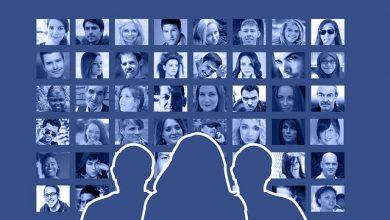 Photo of Facebook Sayfanızın Üye Sayısını Arttırmak