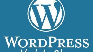 Photo of WordPress Yedek Nasıl Alınır?