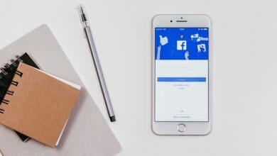 Photo of Facebook'ta Etkili Pazarlama İçin İstatistiksel Yol Haritası