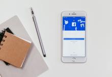 Photo of Facebook Potansiyel Müşteri Bulma Formu Nasıl Kullanılır?