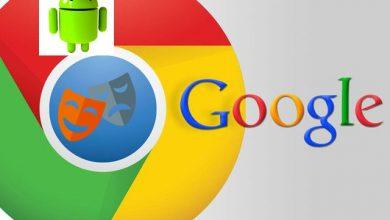 Photo of Android Cihazlarda Kullanabileceğiniz Seo Uygulamaları